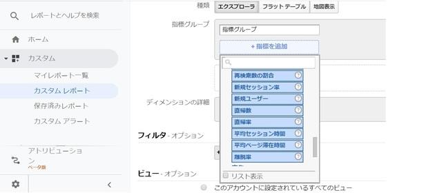 Analytics-IP Address2-B.jpg
