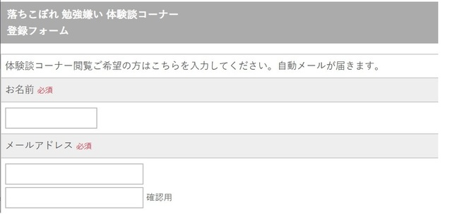 登録フォーム 入力.jpg