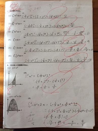 高2期末テスト、数IIで平均点クリア.JPG